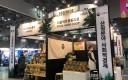 사회적가치를 실현하는 산림형 사회적경제기업 지원 확대